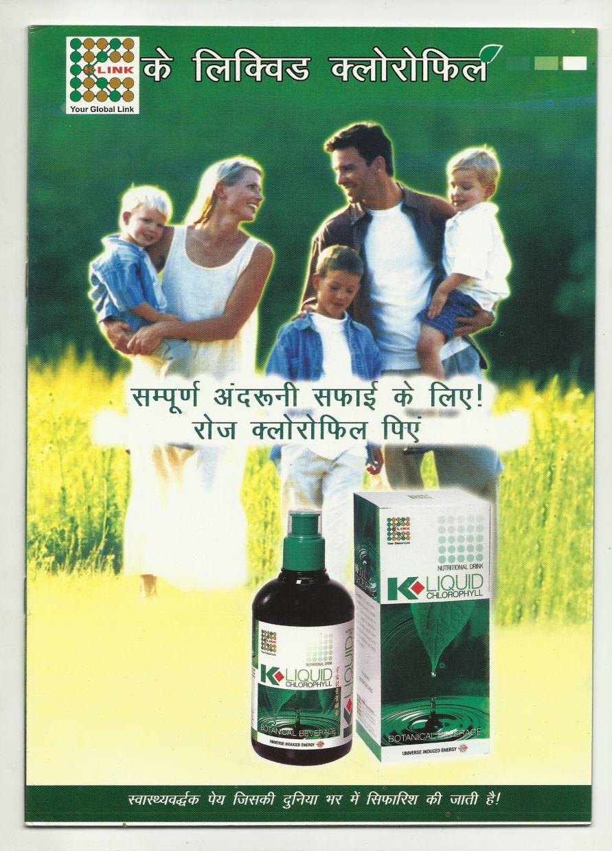 K Link Herbal Products Chlorophyll Liquid
