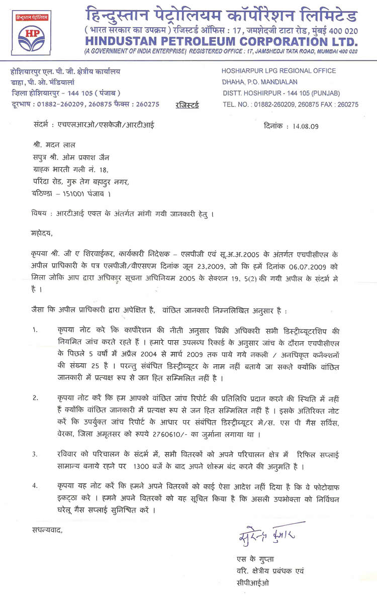 Sample Letters For Change Of Address Update Gas Company Isampleletter